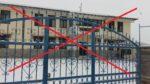 Δ. Παγγαίου Πέμπτη 10/1/2019 Κλειστά σχολεία