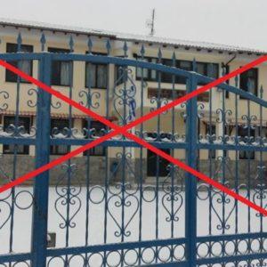 Τώρα κλείνουν τα σχολεία στο Παγγαίο και Ελευθερούπολη
