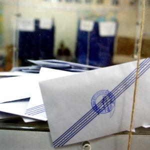 Σύγχυση με την ημερομηνία των Δημοτικών εκλογών