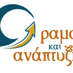Μήνυμα Αθ. Βαζακίδη