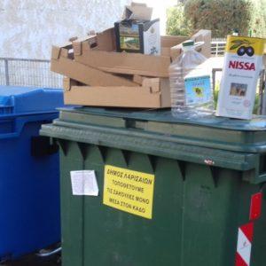 Δικαιώθηκε πολίτης στον Δήμο Παγγαίου, αναγκαία κατάλληλων µελετών από τους ∆ήµους για την χωροθέτηση των κάδων απορριµµάτων