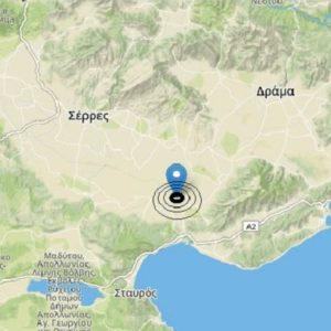 Σεισμός αισθητός και στον Δ. Παγγαίου