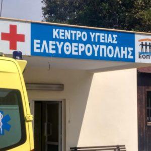 Καταγγελία  Σωματείου Υπαλλήλων Δήμου Παγγαίου 《Δημοτική Ανασυγκρότηση》