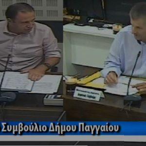 Δημοτικό Συμβούλιο Παγγαίου, ποδαρικό με προσφυγή.