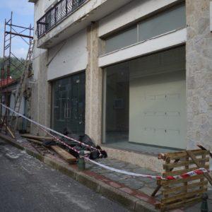 Εργατικό ατύχημα στην Ελευθερούπολη.