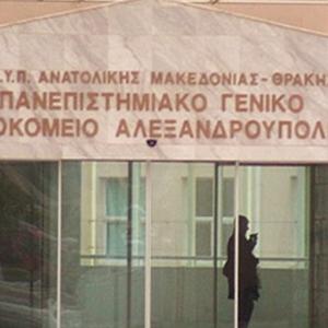 Και τέταρτο κρούσμα στην Αλεξανδούπολη σε δύο μέρες.
