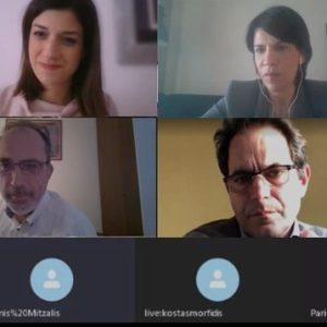 ΣΥΡΙΖΑ Τηλεδιάσκεψη με Φορείς Τουρισμού της Καβάλας
