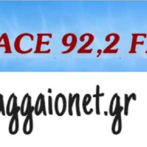 Επιστολή Space fm και Paggaionet στον Δήμαρχο Παγγαίου.