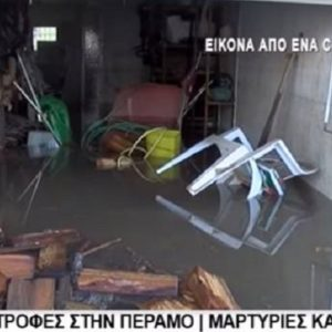 Πάγωσε έργο στον Δήμο Παγγαίου, ύψους 2.500.000 ευρώ